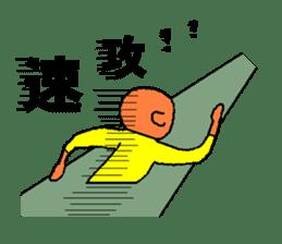 Kimokawa kun sticker #496995