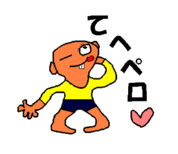 Kimokawa kun sticker #496999
