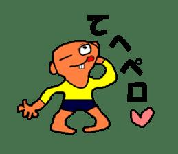 Kimokawa kun sticker #496999