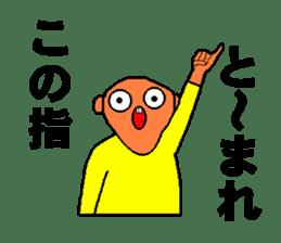 Kimokawa kun sticker #497002
