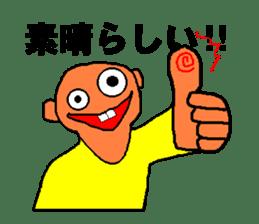 Kimokawa kun sticker #497005