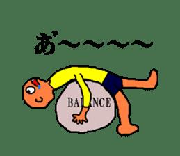 Kimokawa kun sticker #497012