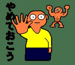 Kimokawa kun sticker #497013
