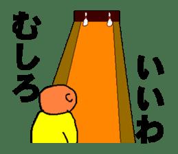 Kimokawa kun sticker #497015