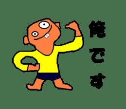 Kimokawa kun sticker #497022