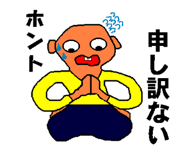 Kimokawa kun sticker #497024