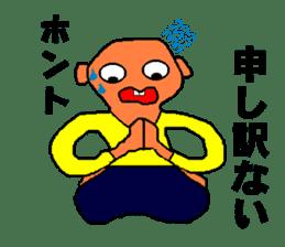 Kimokawa kun sticker #497024
