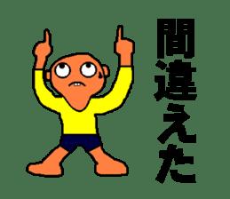 Kimokawa kun sticker #497029