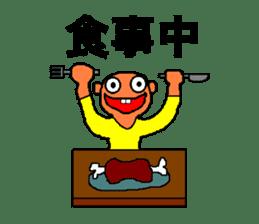 Kimokawa kun sticker #497031