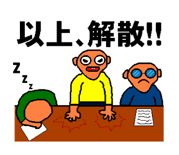 Kimokawa kun sticker #497033