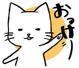 Unrestrained cat sticker #497235