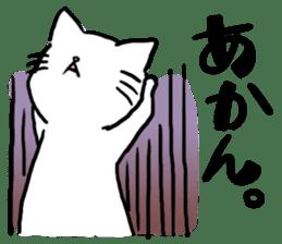 Unrestrained cat sticker #497237