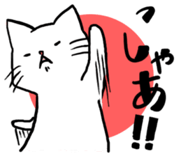 Unrestrained cat sticker #497240