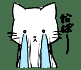 Unrestrained cat sticker #497241