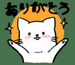 Unrestrained cat sticker #497243