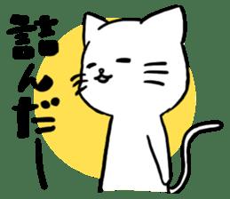 Unrestrained cat sticker #497244