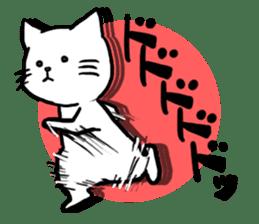 Unrestrained cat sticker #497249