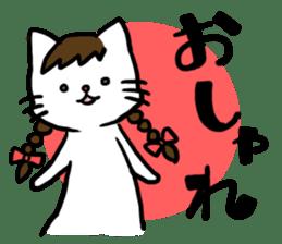 Unrestrained cat sticker #497257