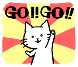 Unrestrained cat sticker #497258