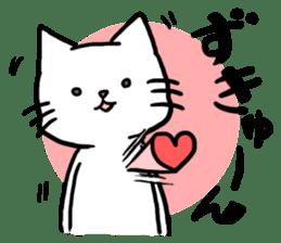 Unrestrained cat sticker #497263