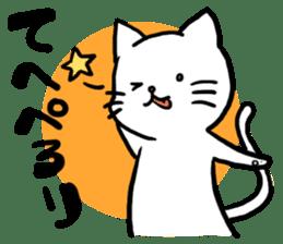Unrestrained cat sticker #497266