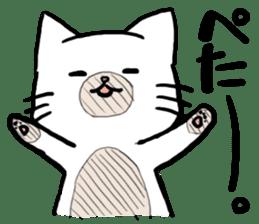 Unrestrained cat sticker #497269