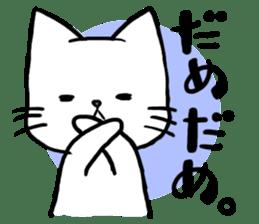 Unrestrained cat sticker #497270