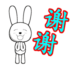 13th edition white rabbit expressive sticker #497280
