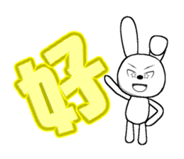 13th edition white rabbit expressive sticker #497292