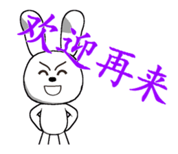 13th edition white rabbit expressive sticker #497294