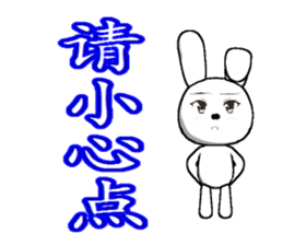 13th edition white rabbit expressive sticker #497300