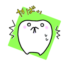 tooth sticker #497348