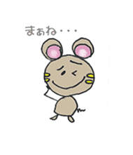YURARI MOUSE sticker #497360