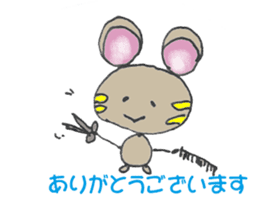 YURARI MOUSE sticker #497364
