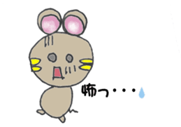 YURARI MOUSE sticker #497392