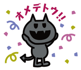 ROOSTER-POOLS characters sticker #497667