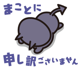 ROOSTER-POOLS characters sticker #497668