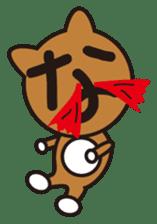 GONZO(stuffed animal) sticker #498036
