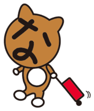 GONZO(stuffed animal) sticker #498038