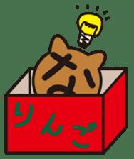 GONZO(stuffed animal) sticker #498043