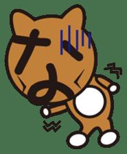 GONZO(stuffed animal) sticker #498047