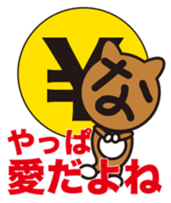 GONZO(stuffed animal) sticker #498053