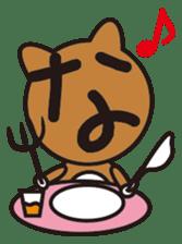 GONZO(stuffed animal) sticker #498055