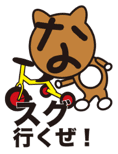GONZO(stuffed animal) sticker #498057