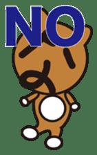 GONZO(stuffed animal) sticker #498059
