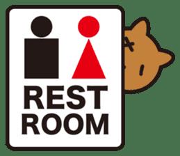 GONZO(stuffed animal) sticker #498065