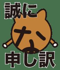 GONZO(stuffed animal) sticker #498071