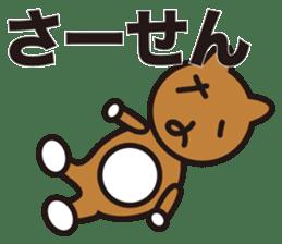 GONZO(stuffed animal) sticker #498072