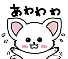 HappyChihuahua sticker #498158