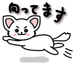 HappyChihuahua sticker #498162